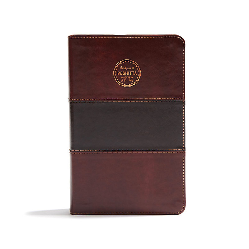 Biblia Peshitta, caoba duotono símil piel