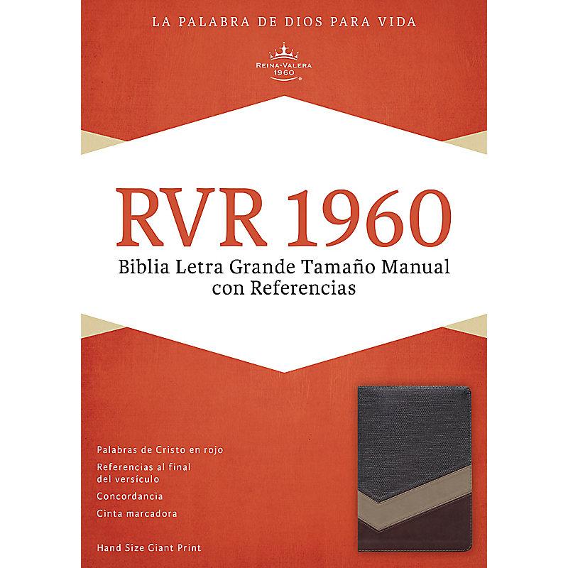 RVR 1960 Biblia Letra Grande Tamaño Manual con Referencias, marrón/tostado/bronceado símil piel