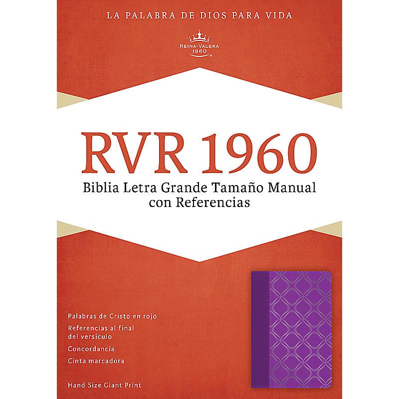 RVR 1960 Biblia Letra Grande Tamaño Manual con Referencias, violeta con plateado símil piel