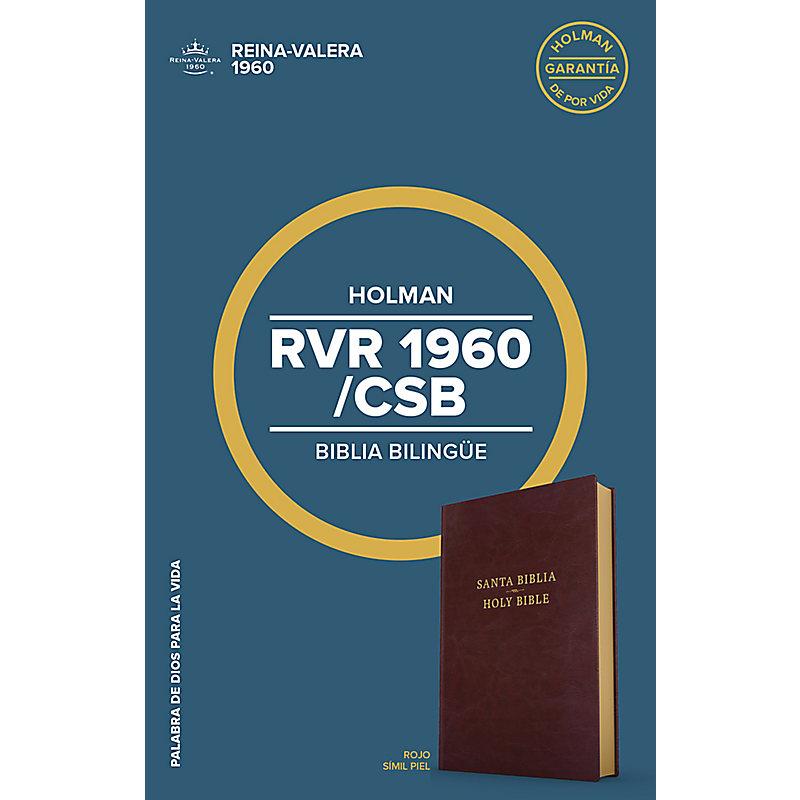 RVR 1960/CSB Biblia Bilingüe, borgoña imitación piel