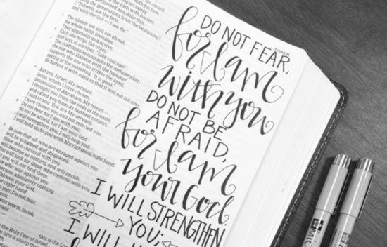 bible journaling, bible journal, enlightened