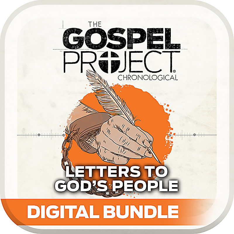 The Gospel Project for Students: Personal Study Guide/Leader Guide PDF -  Volume 11 - Letters to God's People - Spring 2018