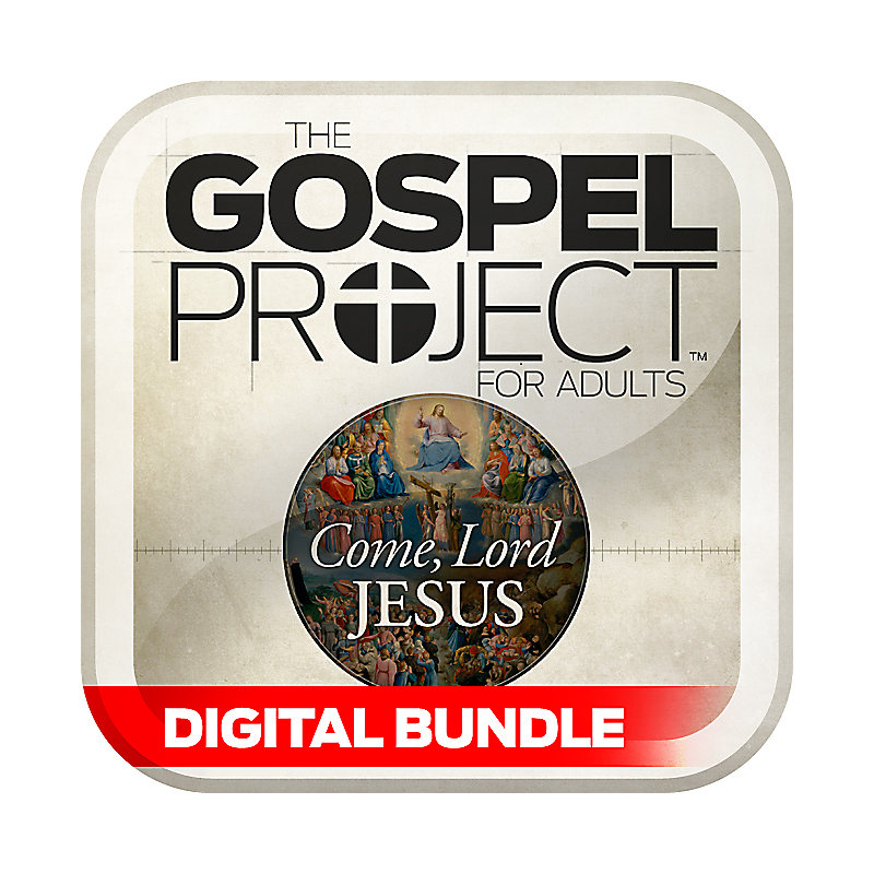 The Gospel Project for Adults: Personal Study Guide & Leader Guide - Summer 2018 - Digital