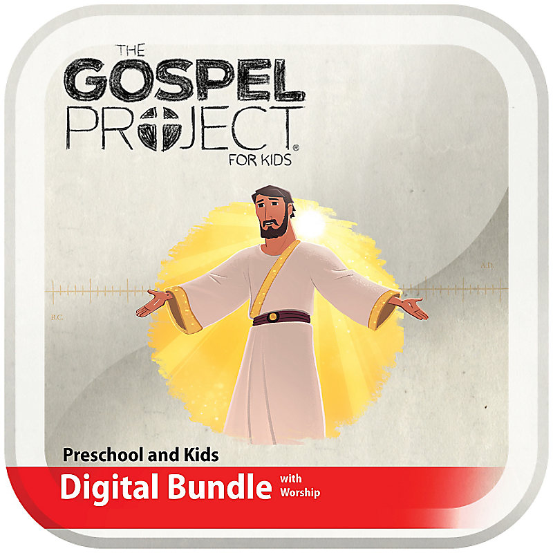 The Gospel Project for Kids: Preschool and Kids Digital Bundle with Worship Hour Add-On - Volume 12: Come Lord Jesus