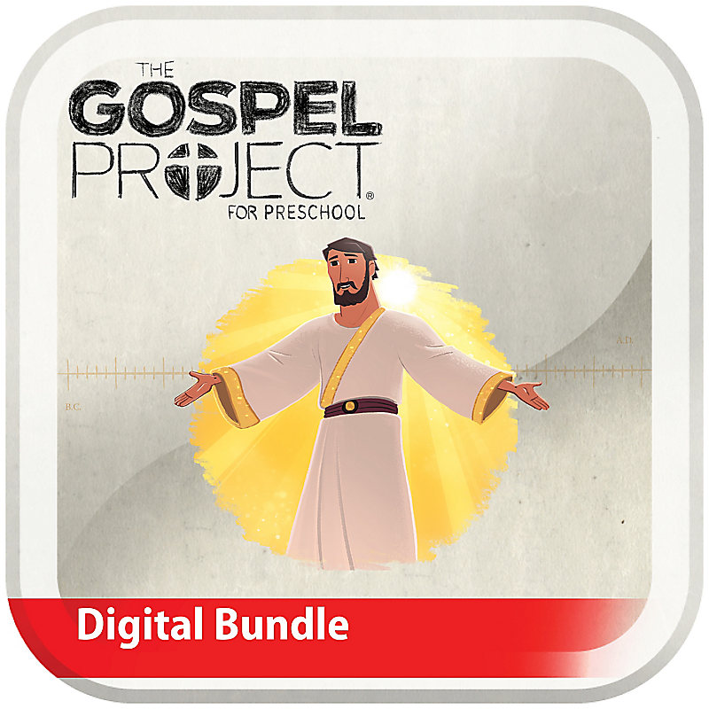 The Gospel Project for Preschool: Preschool Digital Bundle - Volume 12: Come Lord Jesus