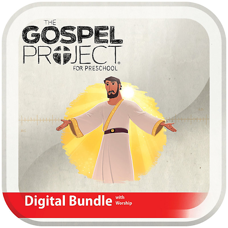 The Gospel Project for Preschool: Preschool Digital Bundle with Worship Hour Add-On - Volume 12: Come Lord Jesus