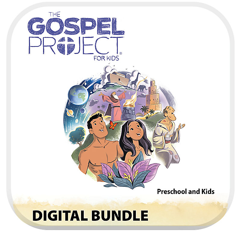 The Gospel Project for Preschool and Kids Digital Bundle Volume 1 in the Beginning