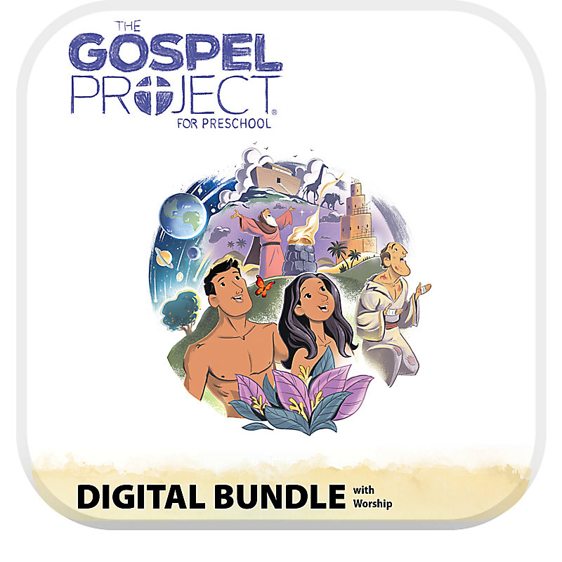 The Gospel Project for Preschool: Preschool Digital Bundle with Worship Hour - Volume 1: In the Beginning