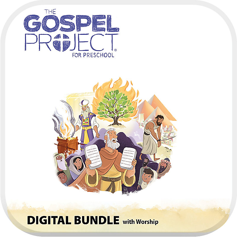 The Gospel Project for Preschool: Preschool Digital Bundle with Worship Hour - Volume 2: Out of Egypt