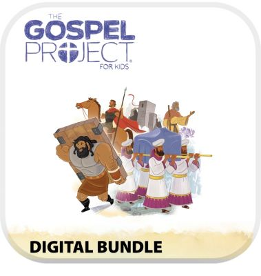 Digital Bundle
