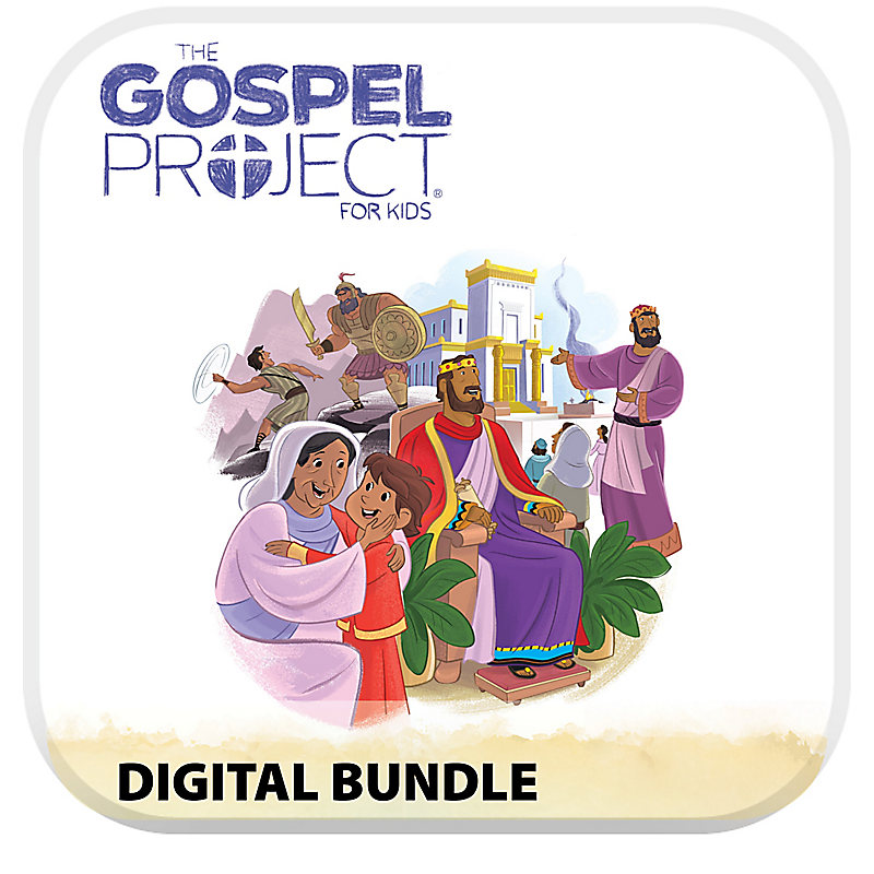 The Gospel Project for Preschool and Kids with Worship Hour Add-On Digital Bundle - Volume 4: A Kingdom Provided