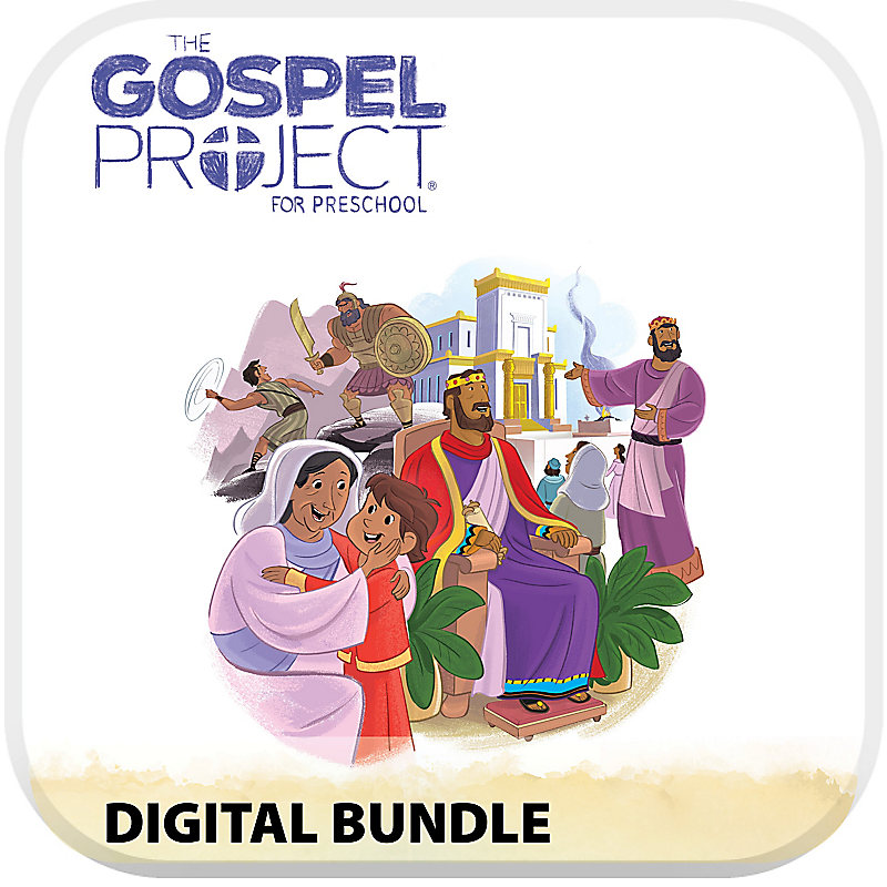 The Gospel Project for Preschool with Worship Hour Add-On Digital Bundle - Volume 4: A Kingdom Provided