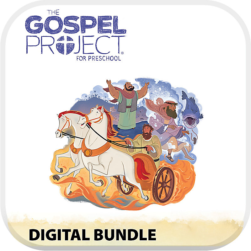The Gospel Project Preschool Digital Bundle Volume 5 Worship Hour Add-On