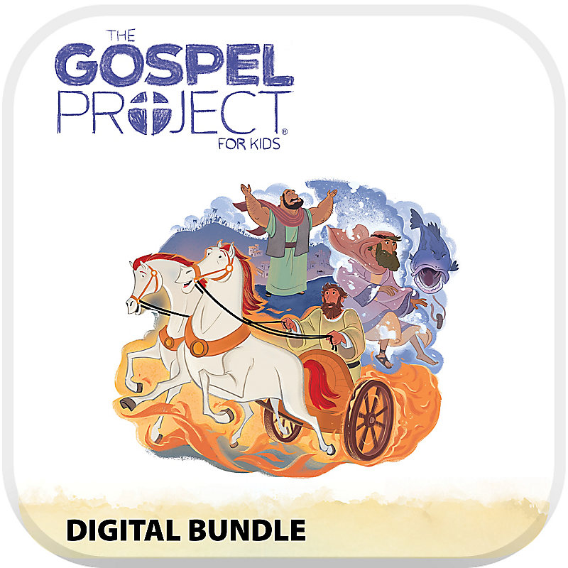 The Gospel Project for Kids with Worship Hour Add-On Digital Bundle - Volume 5
