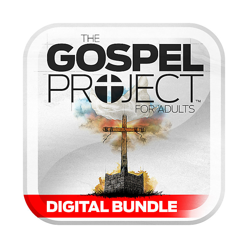 The Gospel Project: Adult Daily Discipleship Guide & Leader Guide - Spring 2021 - Digital