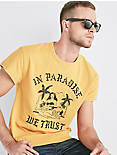COOLMAX¬ IN PARADISE WE TRUST CREW TEE, BRIGHT GOLD
