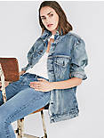 Oversized Denim Trucker Jacket,