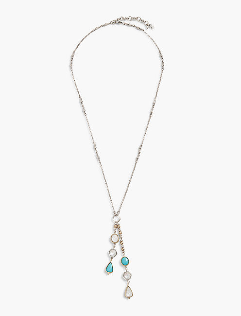 REVERSIBLE BEADED LARIAT,