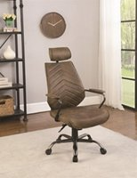 Brown leather office chair with headrest