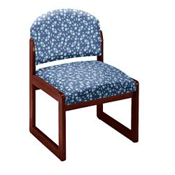 Premium Upholstered Armless Guest Chair