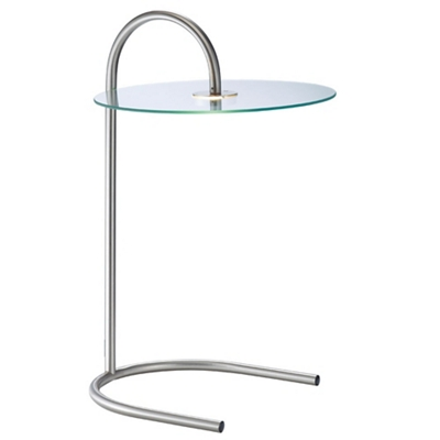 Gravity LED Light Round End Table