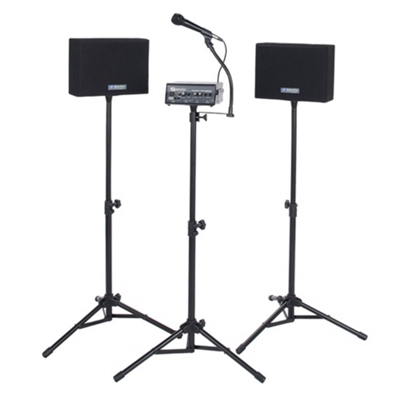 50W Voice Carrier PA System