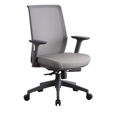 Sleek Mesh-Back Chair
