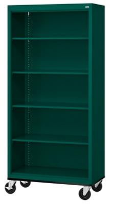 "Mobile Four Shelf Bookcase - 78""H"