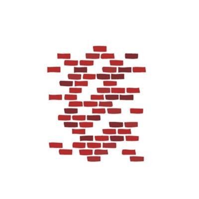 """Brick Wall Pediatric Wall Sticker - 55""""H"""
