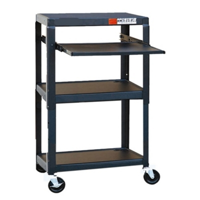 Adjustable Height Steel AV Cart with Laptop Tray