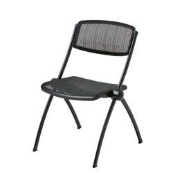 Mesh Stack Chair