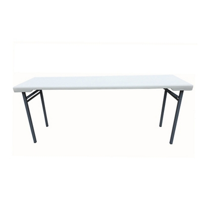 "All-Purpose Folding Table - 70.2""W x 19.5""D"