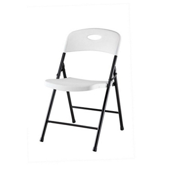 lightweight folding chair with plastic seat and back 51003 and