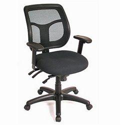 Apollo Mesh Back Multi-Function Ergonomic Chair