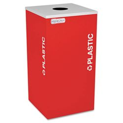 Square Recyclable Plastics Receptacle - 24 Gallon