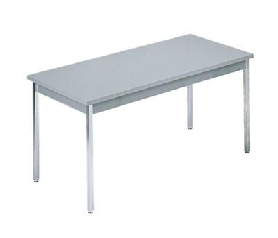 "Rectangular Utility Table - 72"" x 36"""