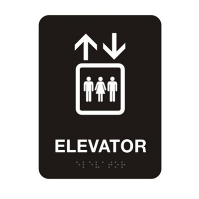 "Elevator Sign - 6""W x 8""H"