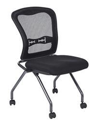 Armless Nesting Chair
