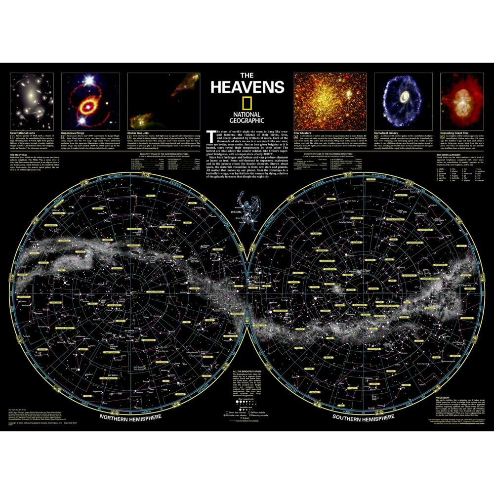 The Heavens Wall Map National Geographic Store - Space map