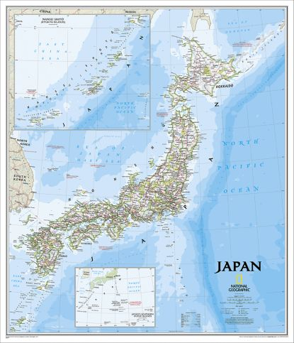 Japan Map Classic National Geographic Store - Japan map jpg