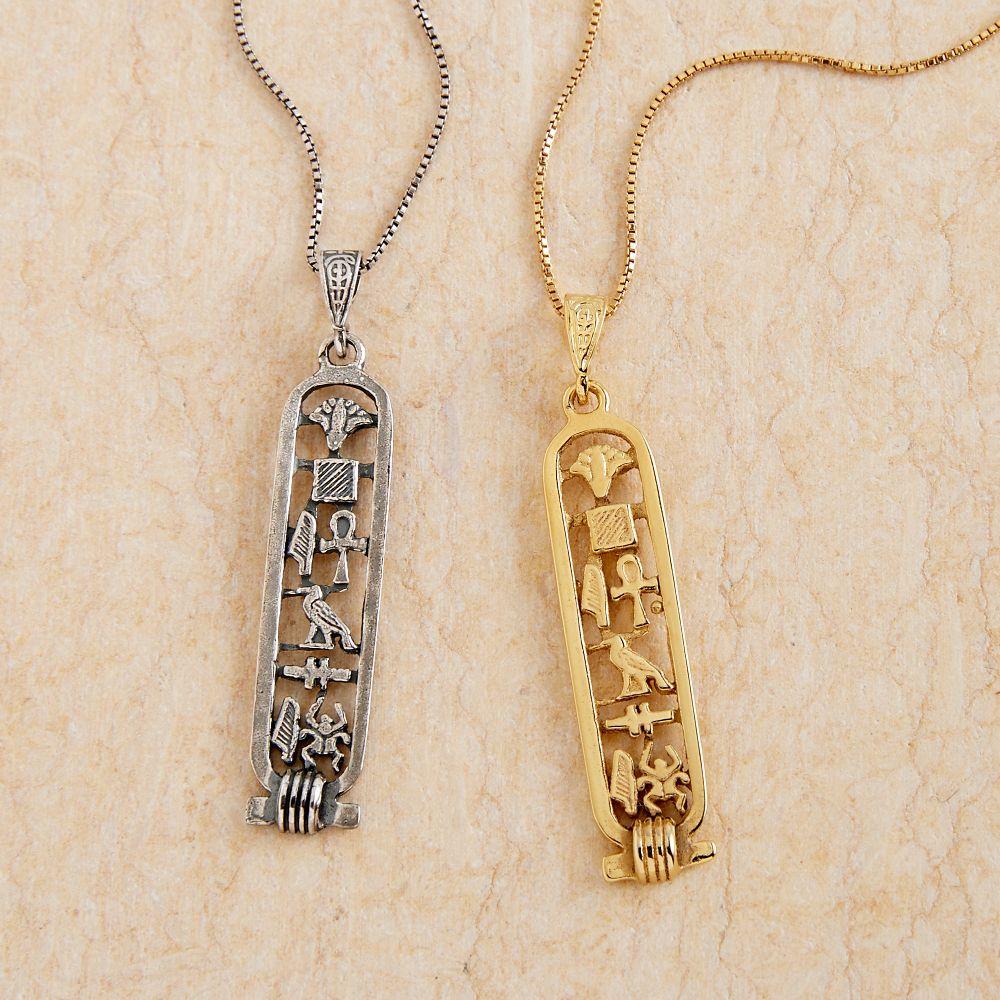 gold vermeil auspicious cartouche pendant