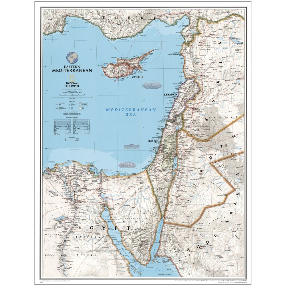 Eastern Mediterranean Political Map National Geographic Store - National geographic political map