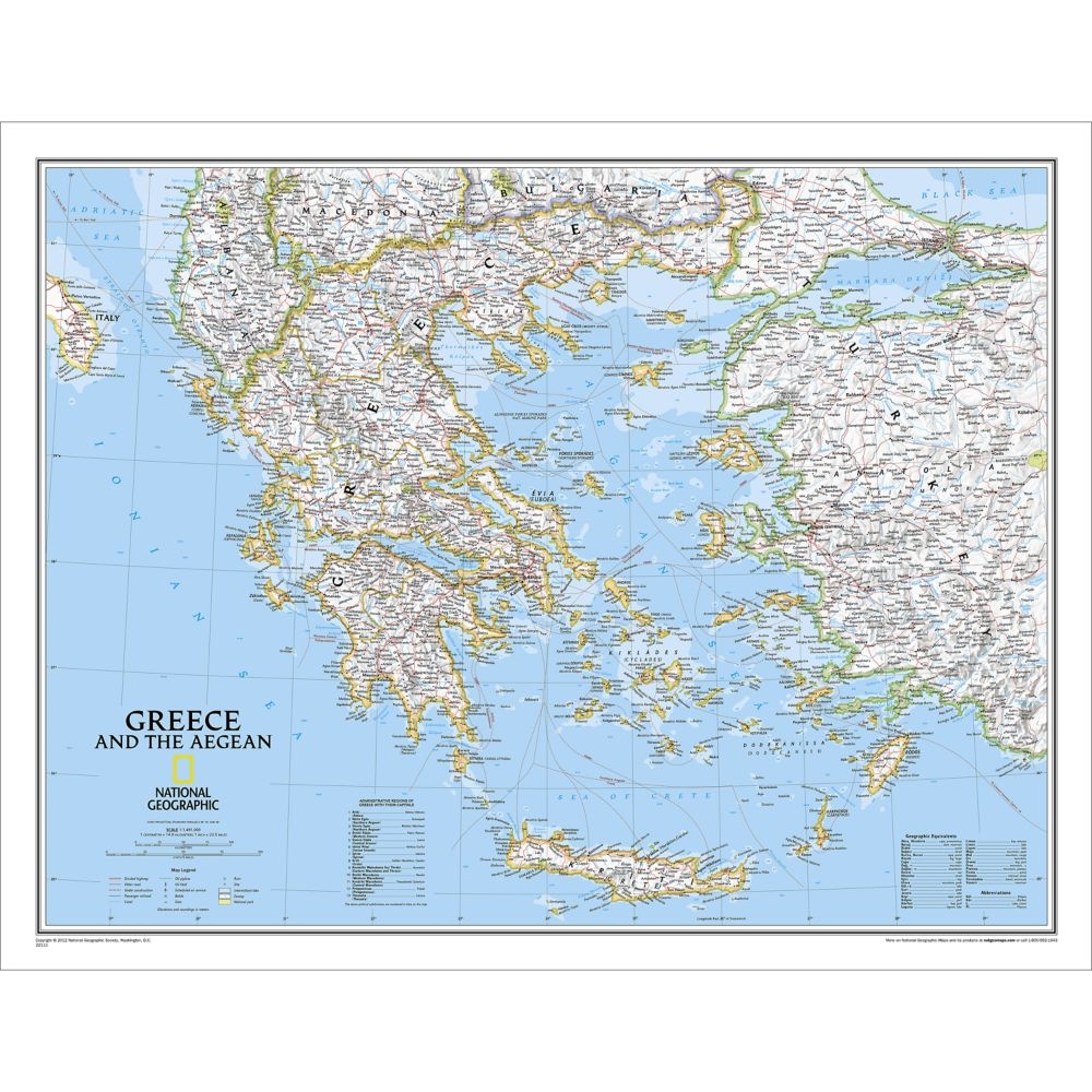 Greece Political Map National Geographic Store - Political map of greece