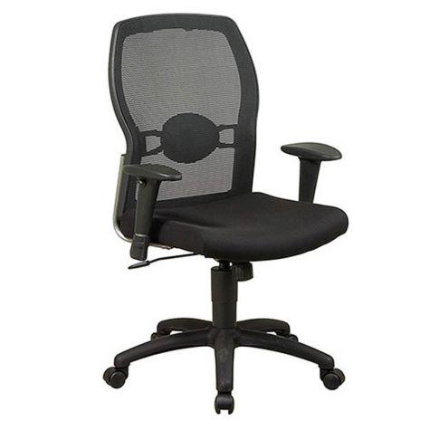 Mesh And Fabric Ergonomic Chair