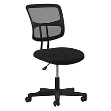 Essentials Mesh Fabric Seat Armless Task Chair, CH51849