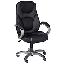 Galena Bonded Leather Contoured Executive High Back Chair, CH51249