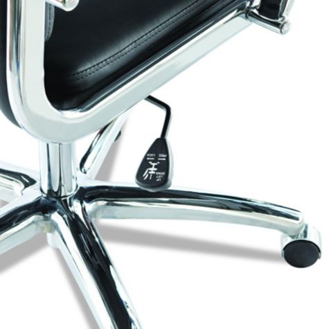 Adjustable Seat Height and Tilt Lock
