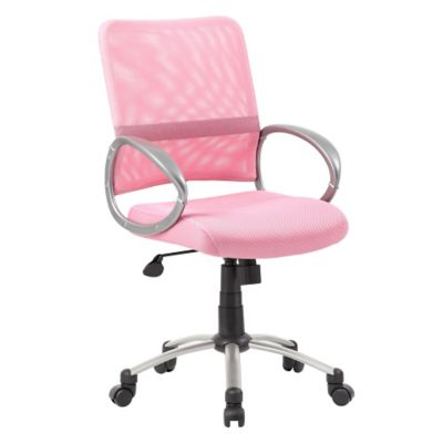 Editor's Picks: Our Top Five Pink Chairs