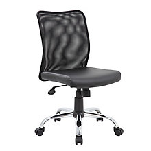 Armless Mesh Back Chair, 8828702