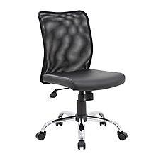 Armless Mesh Back Chair, 8828702